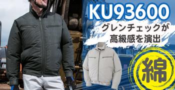 グレンチェック長袖ブルゾン KU93600