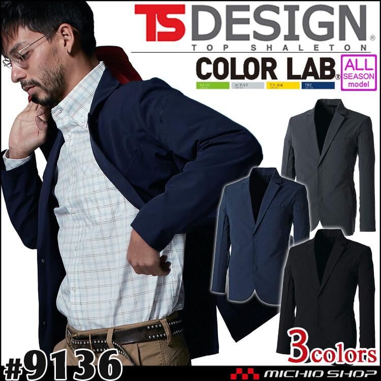 TS 4D ステルスジャケット 9136 TS DESIGN TSデザイン