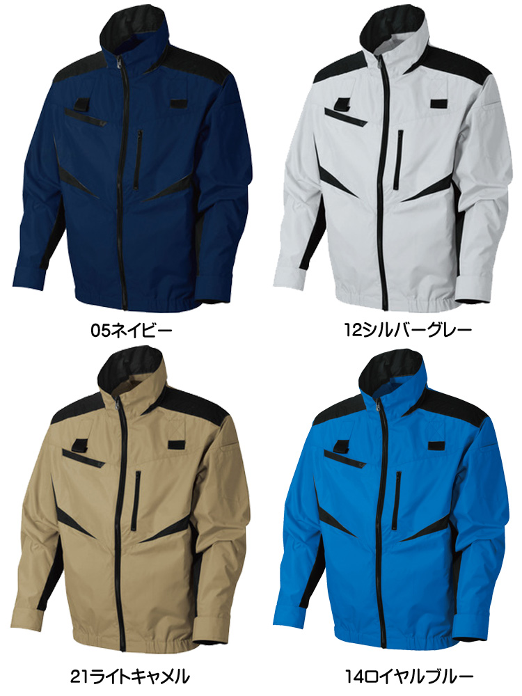 b3b8f8833de6b6 空調服 シンメン エスエアー S-AIR フルハーネスジャケット(ファンなし ...